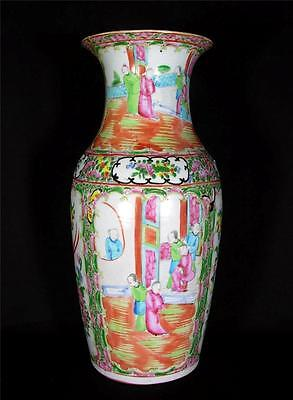 """Large 15"""" Antique Chinese Famille Rose Vase, Late 19thC."""