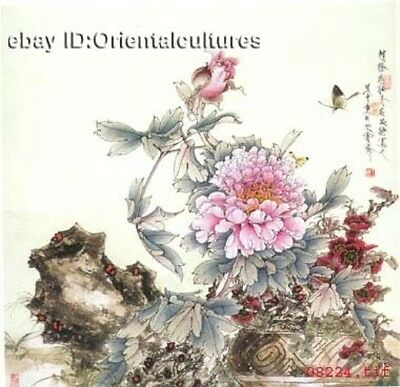 """Chinese 100% Real Natural Silk thread,Hand Embroidery Kits:butterfly peony 14"""""""