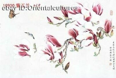 """Chinese 100% Real Natural Silk thread,Hand Embroidery Kits: butterfly&flower 12"""""""