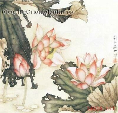 """Chinese 100% Real Natural Silk thread,Hand Embroidery Kits lotus flower 14"""""""
