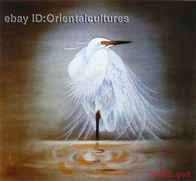 """Chinese 100% Real Natural Silk thread,Hand Embroidery Kits :egret 12"""""""