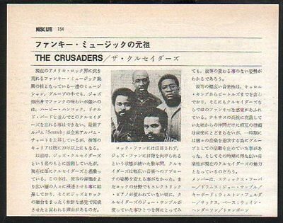 1974 The Crusaders JAPAN magazine photo w/ text /vintage press clipping cutting