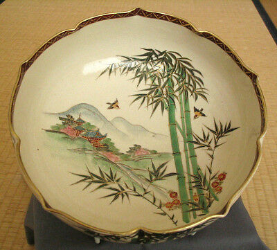 Vintage Large Japanese Satsuma Bamboo Mountain Scene Bowl