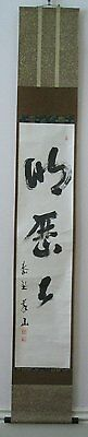 Japanese Tea Ceremony Zen Scroll Daitokuji Ueda Gizan (1891-1972) Mei Reki Reki