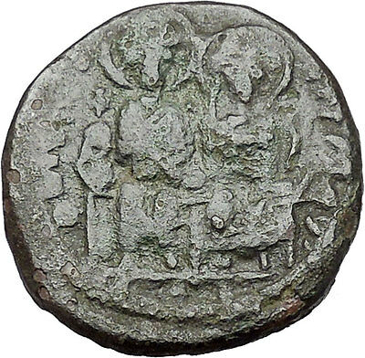 Justin II & Queen Sophia 565AD Large Ancient Medieval Byzantine Coin i41339