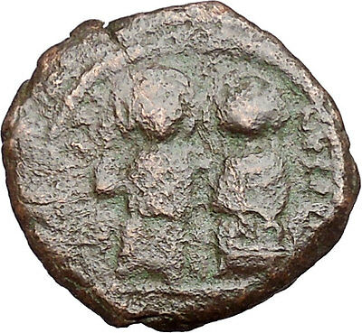 Justin II & Queen Sophia 565AD Large Ancient Medieval Byzantine Coin i41340
