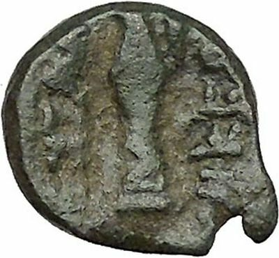 Thessalonica in Macedonia 158BC Ancient Greek Coin Diana Artemis Cult  i41107