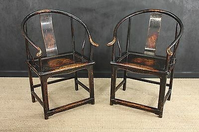 Antique Chinese Qing Dynasty Chairs