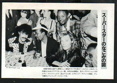 1985 Hall and & Oates The Temptations Philip Bailey JAPAN mag photo /clipping
