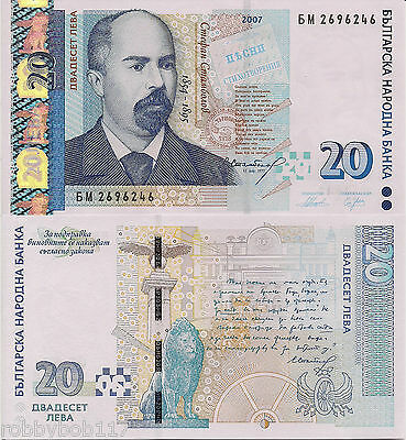 BULGARIA 20 Leva Banknote World Paper Money UNC Currency Pick  p-118b Bill Note