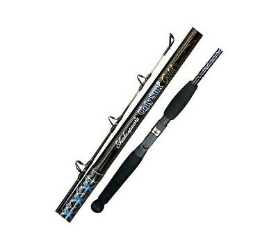 Ugly Stik Gold 5-10Kg 7 ft 4 Pce Fishing Rod-Spin-Shakespeare-Fuji Guides