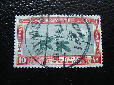EGYPTE - timbre - yt n° 116 obl (A13) stamp egypt