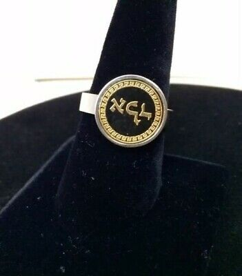Authentic KABBALAH name of God Inspired Ring with Greek Key Trimming Gold