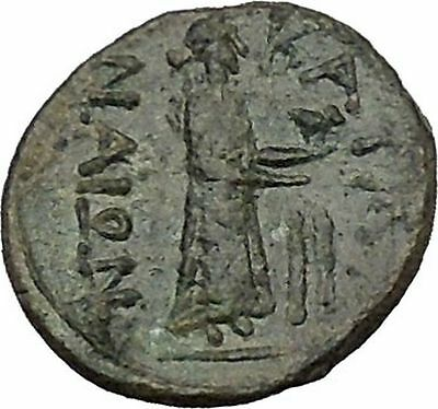 KATANE in SICILY 212BC Ancient Greek Coin APOLLO Aphrodite Hyblaia Cult i41823