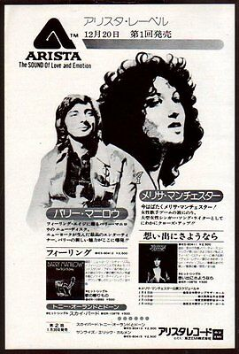 1976 Arista Barry Manilow Melissa Manchester JAPAN album promo ad / advert m01ma