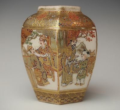 WONDERFUL ANTIQUE JAPANESE SATSUMA VASE Meiji Period c. 1875 Charming Images
