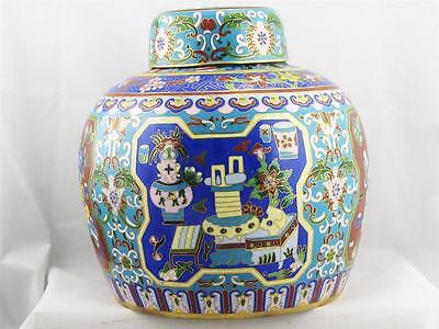 Beautiful Vintage Colorful Chinese Cloisonne Vase, W/ Lid, Multiple Images