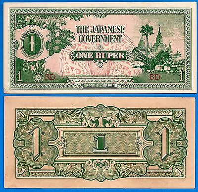 Burma P-14 One Rupee ND 1942 Ananda Temple in Pagan Banknote Asia