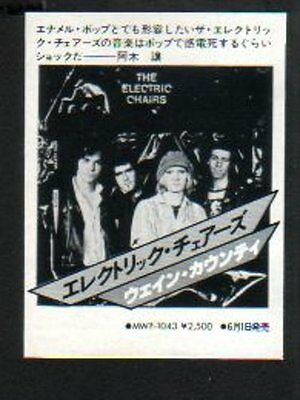 1978 Wayne County & The Electric Chairs JAPAN album promo ad /small clipping 06m