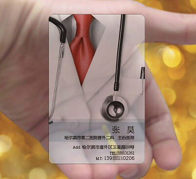 Doctor 500pc Full Color Frosted Transparent PVC Plastic Business Cards Print