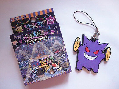 Pokemon Spoony Party! Rubber Strap Collection Gengar Japan S498