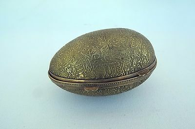 French Antique Religious Rosary Box Egg Gilded Brass Finely Decorated Snake Bird