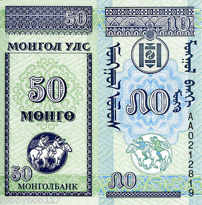 MONGOLIA 50 Mongo Banknote World Money UNC Currency p51 Asila Bill 1993 Note
