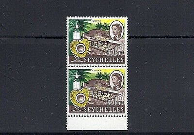 BIOT 1968 QEII Overprint (SG 11b R1.50 NO STOP after 'O')  MNH in pair with norm