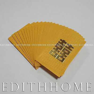 Mini Chinese New Year Red Pocket Envelope for Lucky Money, Double Happiness 10Pc