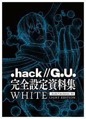 .hack//G.U. Perfect Official Wroks: .hack//Archives_02 White Edition
