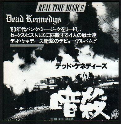 1981 Dead Kennedys Debut JAPAN album promo ad / advert vintage clipping d03m
