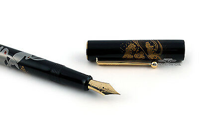 Namiki Yukari Zodiac Rabbit Maki-e Fountain Pen - First Edition