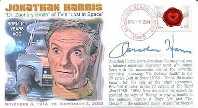 COVERSCAPE computer designed 100th anniversary birth of Jonathan Harris cover