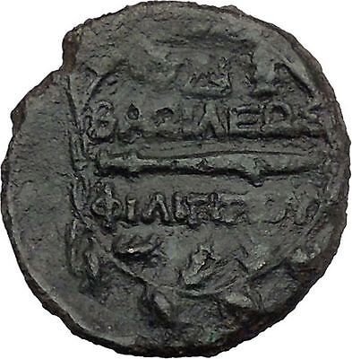 Philip V King of Macedon 221BC Ancient Greek Coin Bearded Hercules Flute i44339