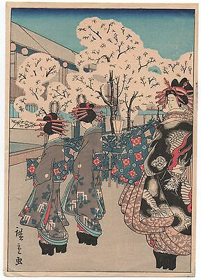 Old japanese Woodblock Print of 3 Woman in Kimonos by Trees Signed