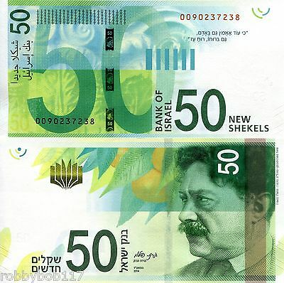 ISRAEL 50 New Shekels Banknote World Paper Money Currency Bill 2014 Note Asia