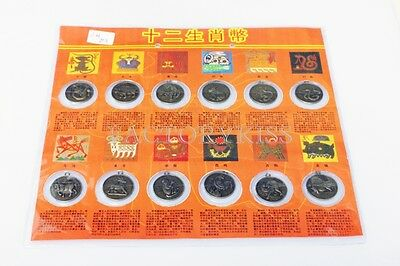 """12 Chinese Zodiac Charms Set 1"""" Pendant Amulet Coin Brass Bronze Horoscope WUS"""