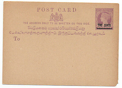 1890s Ceylon Revalued Gov't Issue Postal Card