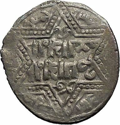 1239AD Artuquid of Mardin Authentic Medieval Ancient Silver Islamic Coin i45052