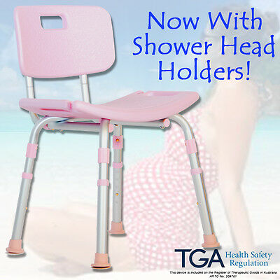 PINK Adjustable Bath / Shower Pregnancy Seat Chair Stool With Removable Back