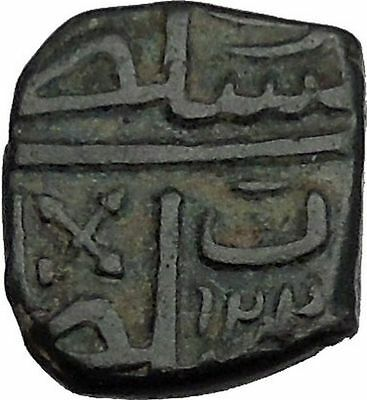 1510AD Malwa Sultanate Kingdom of India Authentic Medieval Islamic Coin i45067