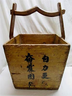 Antique ASIAN WOODEN RICE BUCKET Primitive Original Writing Handle Nails