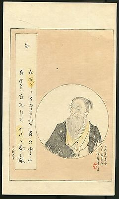 Japanese woodblock print ORIGINAL