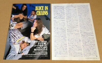1992 Alice In Chains 2pg 1 photo JAPAN mag article /press clippings cuttings 12c