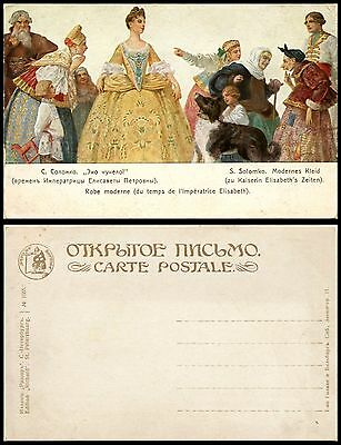 IMPERIAL RUSSIA & ca 1910's SOLOMKO POSTCARD PUBLISHED BY RICHARD ST PETERSBURG