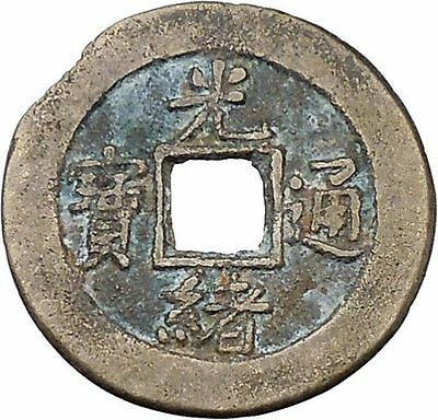 1898AD Chinese Emperor Guang Xu Qing Dynasty Authentic Antique China Coin i45334