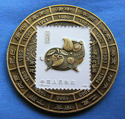 Chinese Zodiac Stamp Large Copper Medal Coin--Year of the Pig 80mm