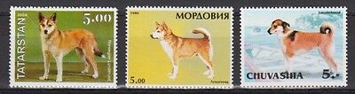 Lundehund Dogs 3 different MNH stamps