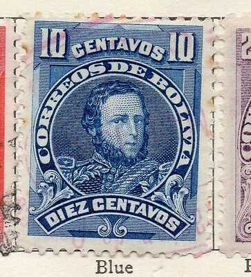 Bolivia 1901-04 Early Issue Fine Used 10c. 106773
