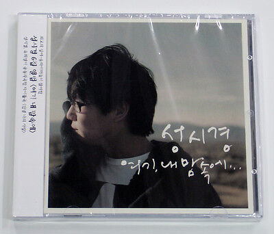 SUNG SI KYUNG - Here In My Heart (Vol. 6) K-POP CD